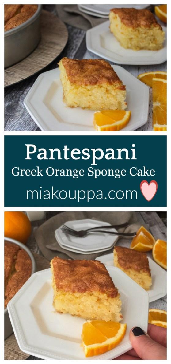 Pantespani (Παντεσπάνι). Greek orange sponge cake