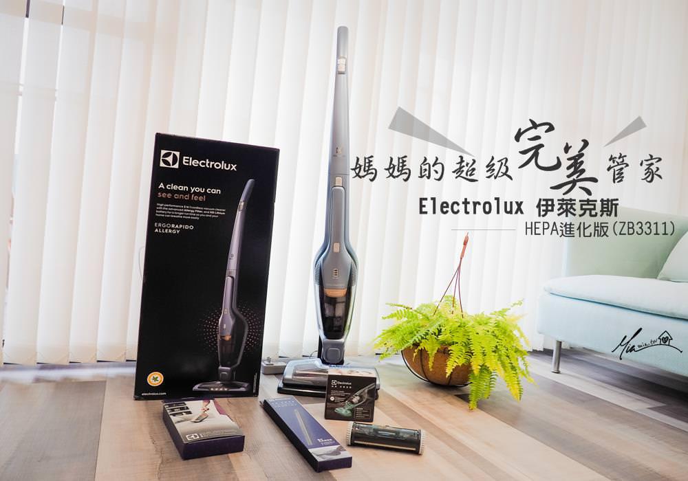 家電開箱》每個家庭都要有的可拆式手持吸塵器(怎麼買最便宜,文末教你返現購物!)
