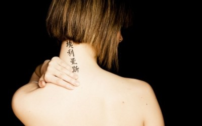 Tattoo Removal Specialist