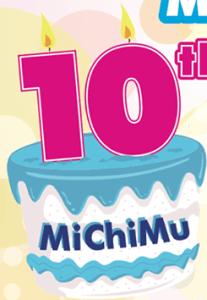 miami-childrens-museum-birthday