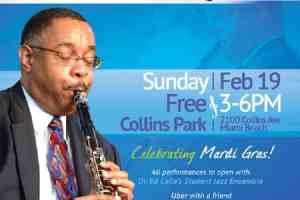 Free Artscape Concert Series