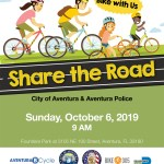 Free bike ride through Aventura