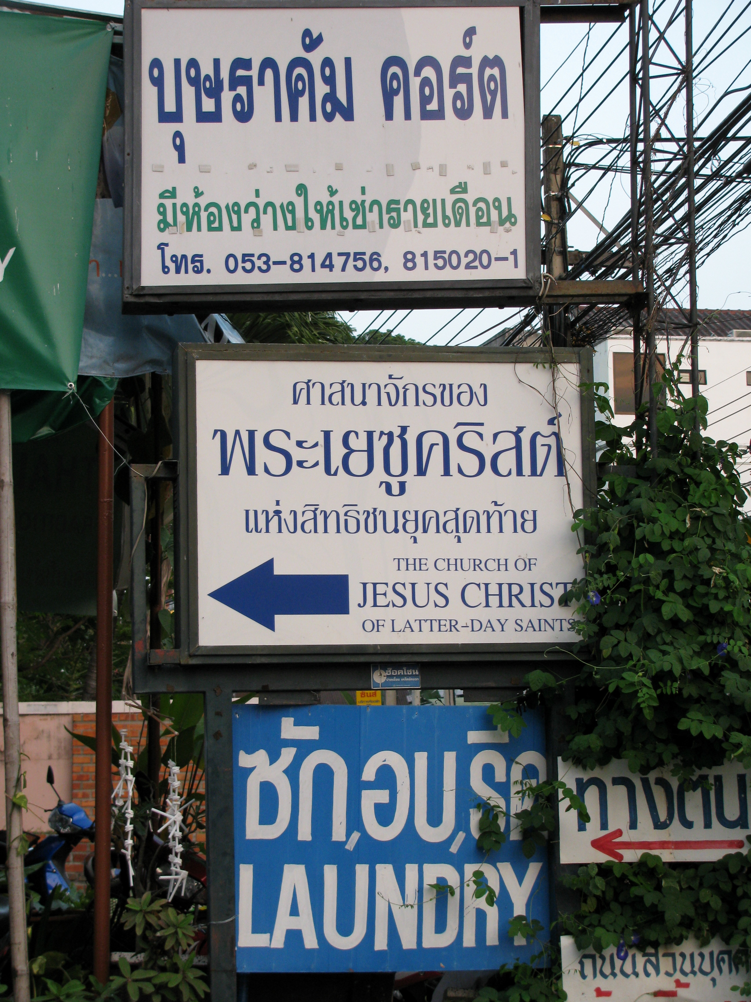 Pointing the way to the Mormon Church, Chiang Mai, Thailand