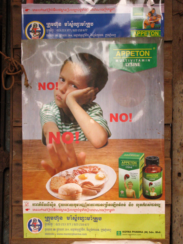 Appeton vitamins ad, Ban Lung, Ratanakiri Province, Cambodia