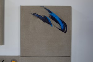 Floor Detail 2.16 - Mia Tarducci