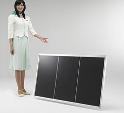 Paneles solares Honda