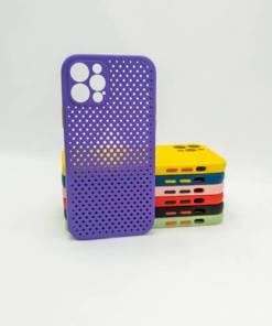 iPhone 12 pro max mrezasti