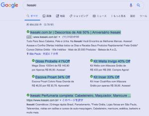 ikesaki google 検索