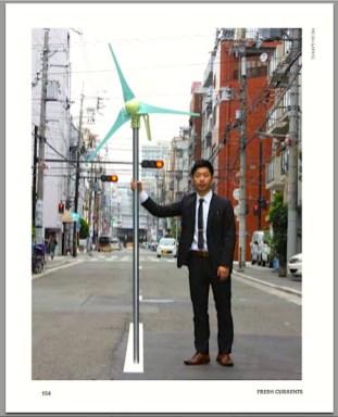 vincent-ng-fresh-currents-kyoto-journal-2012-micah-gampel-jpeg-copy