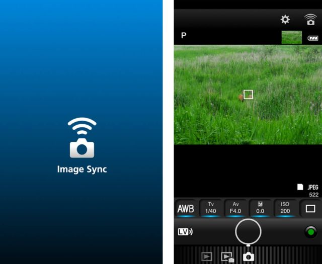 image_sync_app