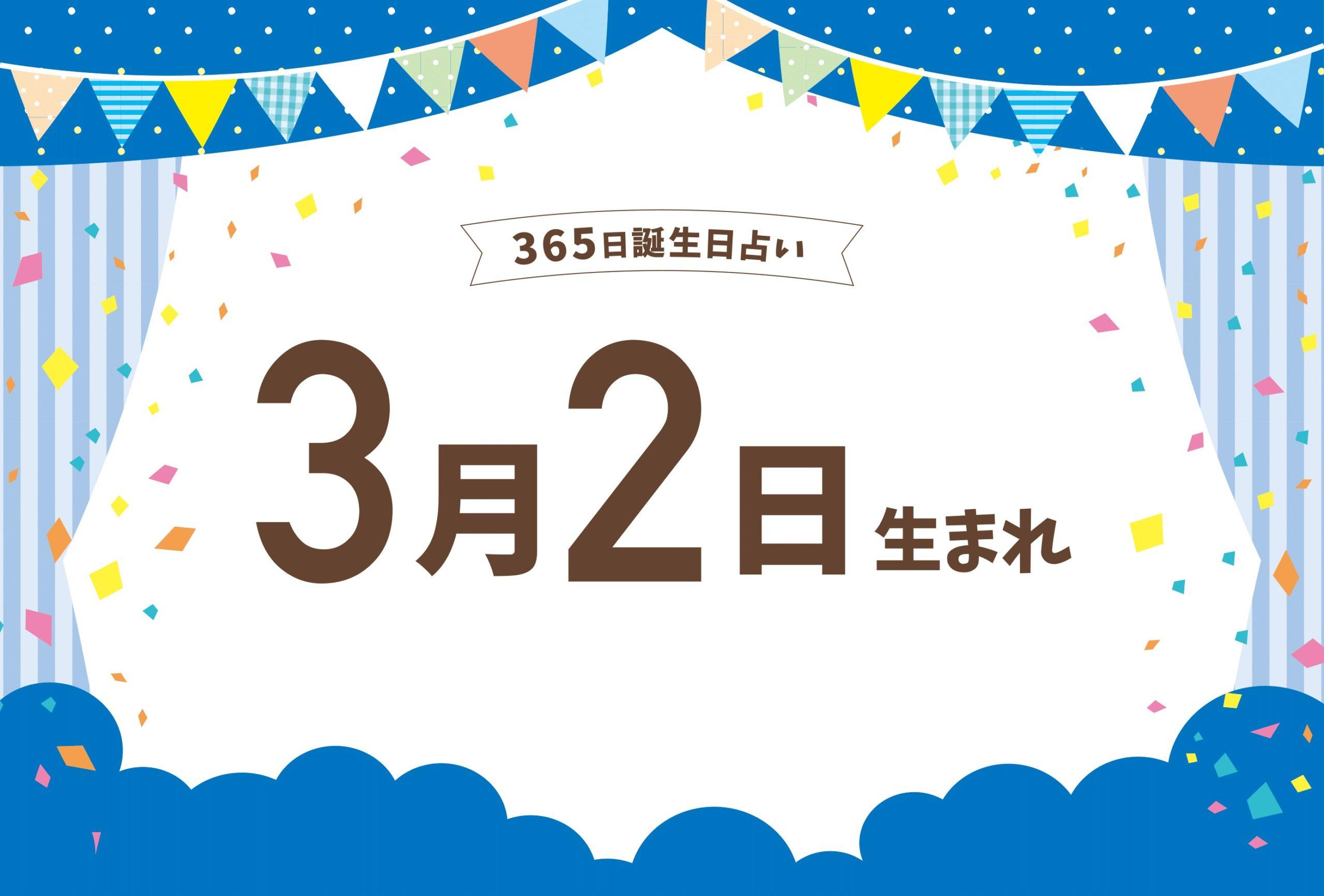 の 有名人 8 21 日 月 生まれ
