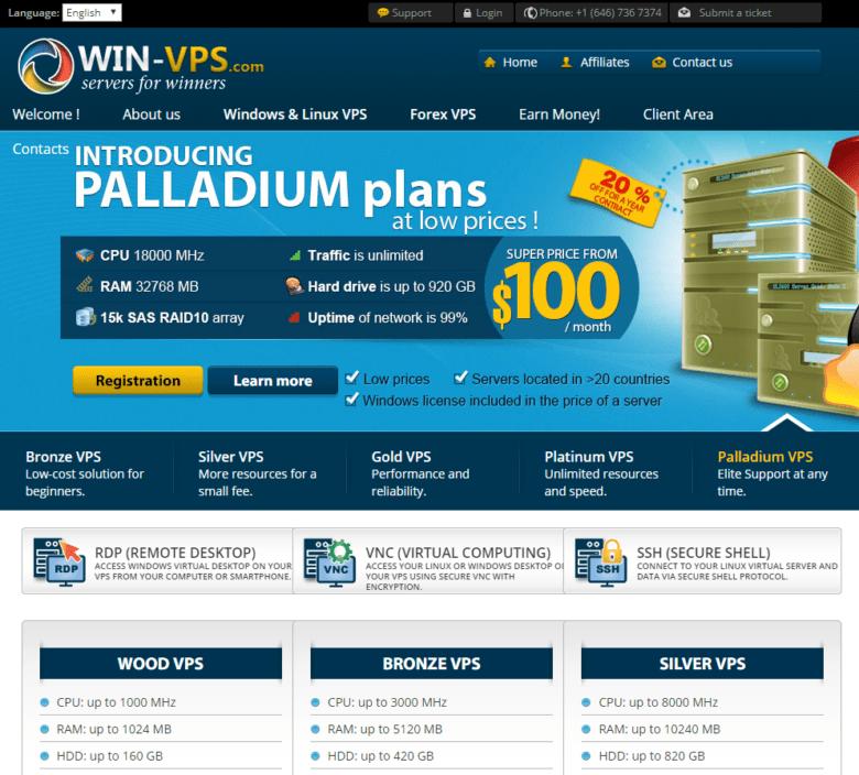 WINVPSのトップページ