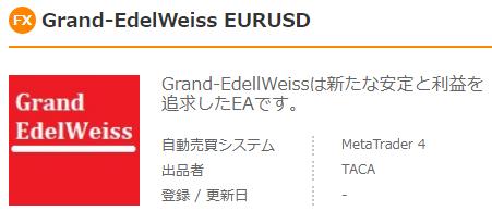 Grand-EdelWeiss