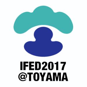 IFED2017_logo