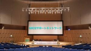 10m Screen