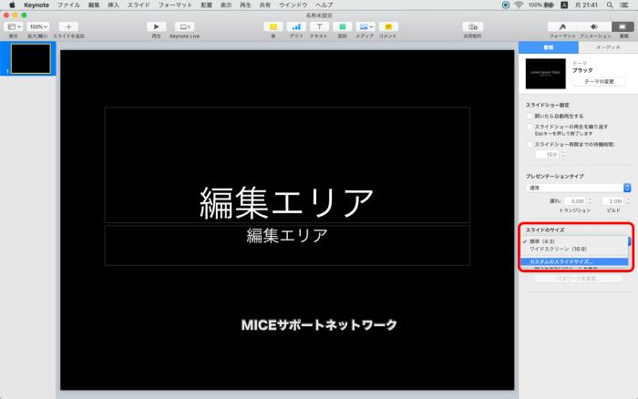 3:1_keynote_3