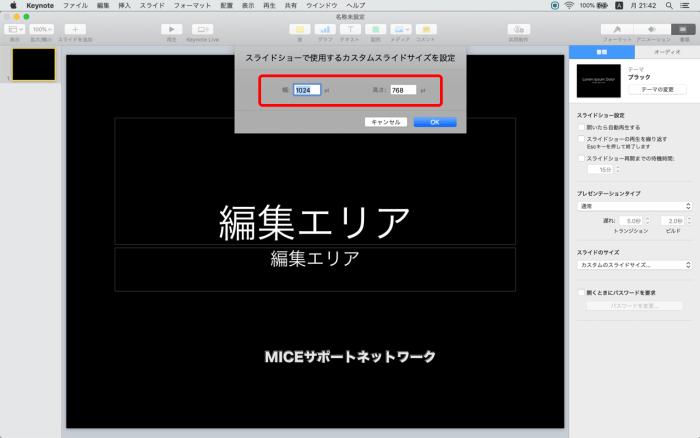 3:1_keynote_4