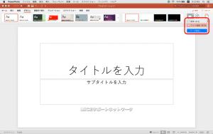 3:1_PowerPoint_3