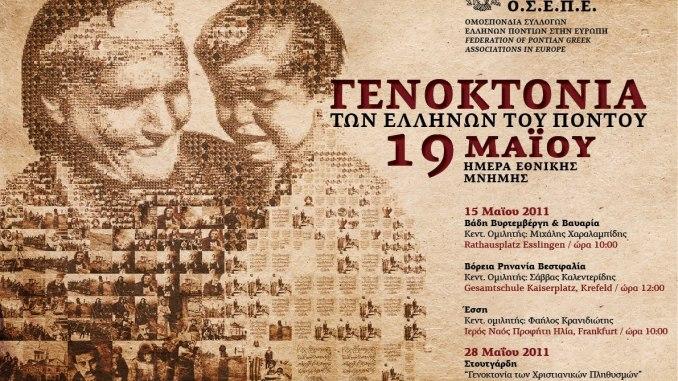 genoktonia_OSEPE_poster2BA3_lowres.jpg