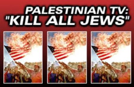 s_palestinian_tv_kill_all_jews-vi