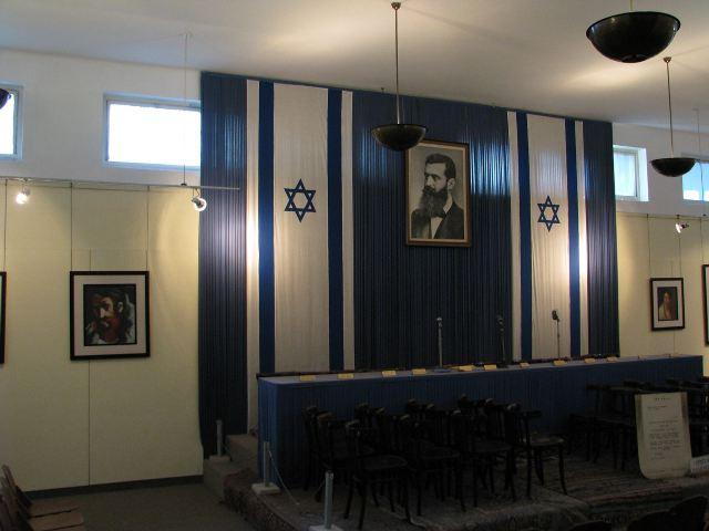 Музей независимости в Тель-Авиве