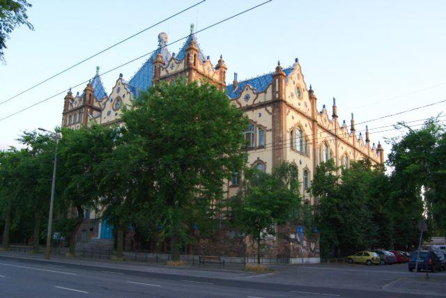 Венгерский геологический институт