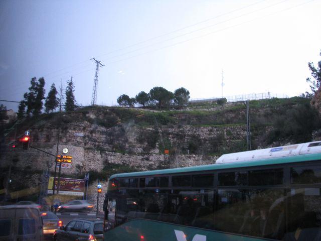 «Сады Сахарова» в Иерусалиме.