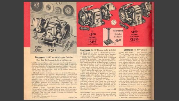 grinder_cm_115-7575_01_1959