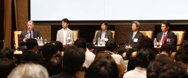 Collateral Management Japan 2016 Panel 3 Participants