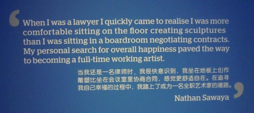 Quote by Nathan Sawaya