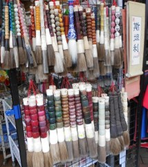 You can't do the Chinese writing without a Chinese brush