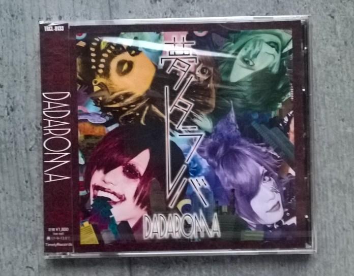 Dadaroma CD