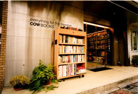Cow Books in Naka-Meguro, Tokyo