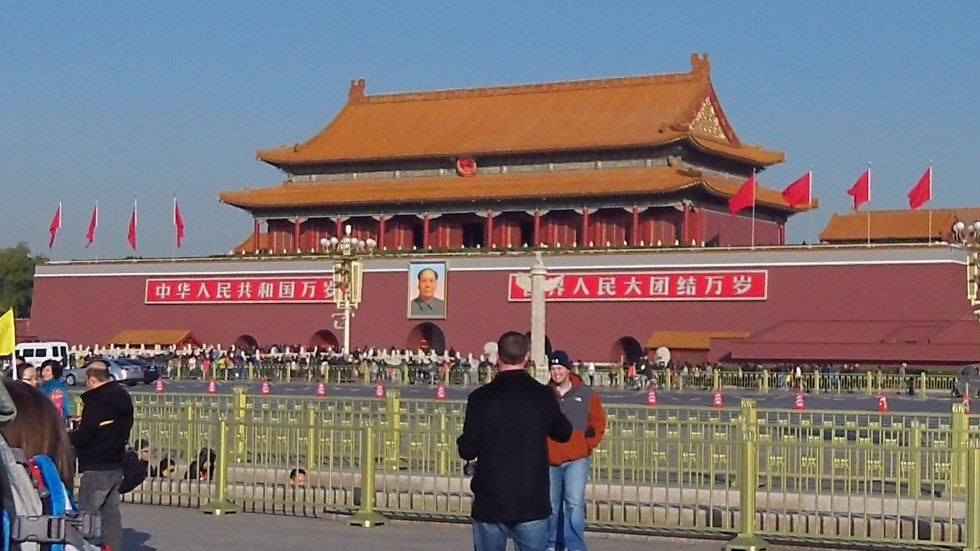 Entrance to the Forbidden City