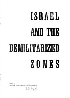 Israel and the Demilitarised Zones