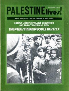 Palestine Lives - No 1, February 1975