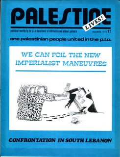 Palestine Lives - No 2 - March 1975