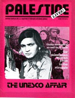 Palestine Lives - No 3 - April 1975