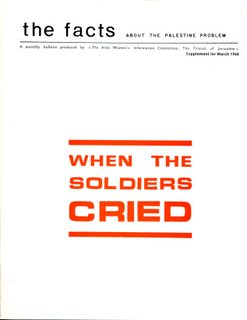 When the Soldiers Cried