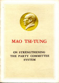 On Strengthening the Party Committee System