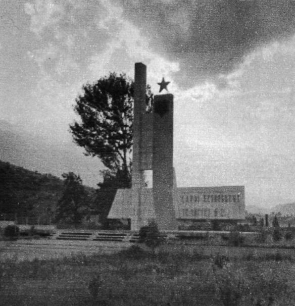 Martyrs' Cemetery, Gjirokaster, 1969
