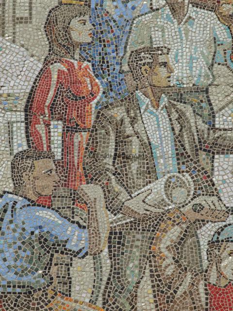 Bashkia Mosaic - 'intellectuals'