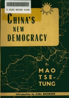 China's New Democracy