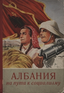 Albania on the path to Socialism