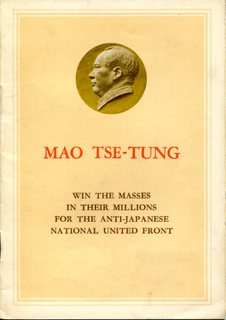 Win the masses in their millions for the Anti-Japanese National United Front