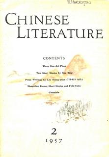 Chinese Literature - 1957 - No 2