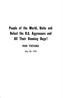 Chinese Literature - 1970 - No 6 - Supplement