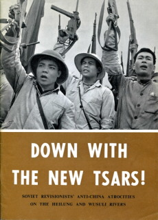Down with the New Tsars