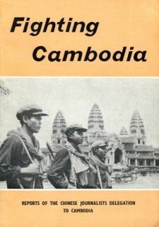 Fighting Cambodia