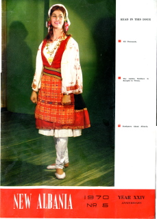 New Albania - No 5 1970